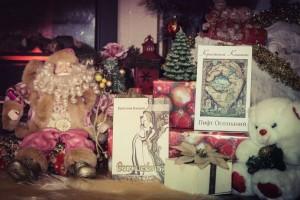 Книги Кристины Кашкан
