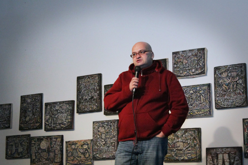 Редактор Георгий Бартош